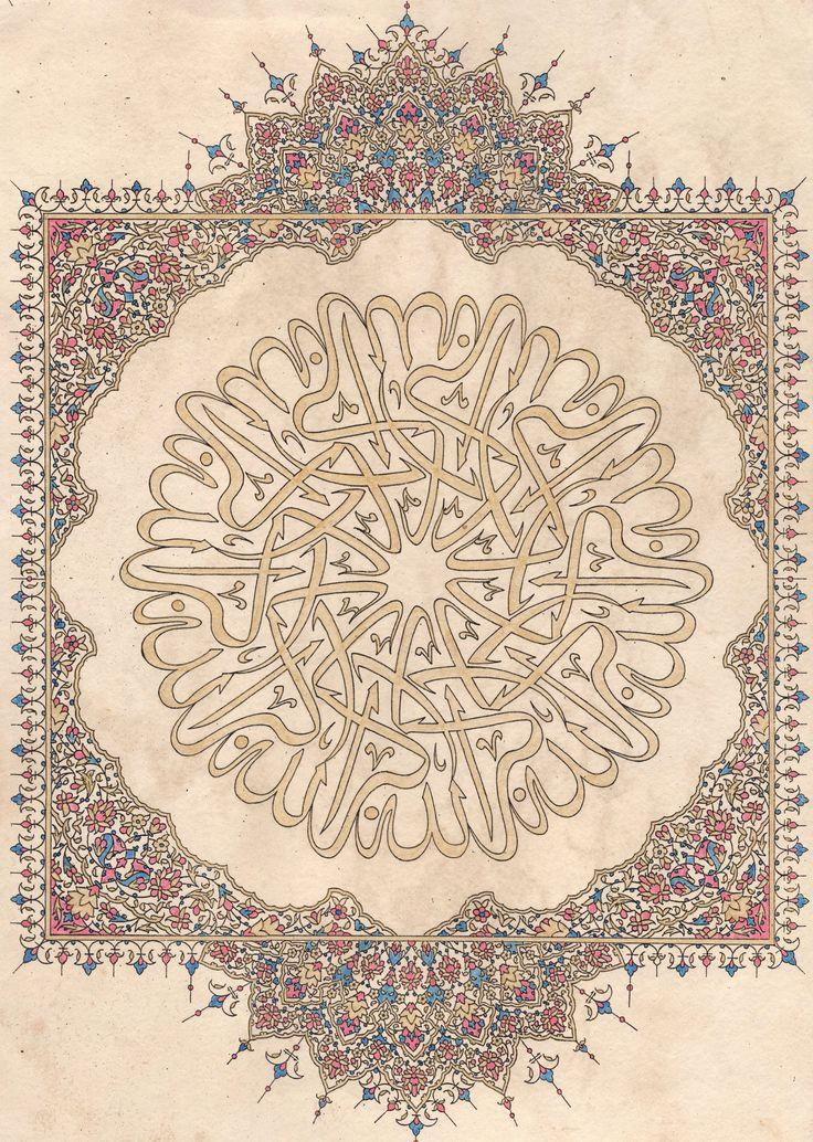 DesertRose,;,Islamic Calligraphy Arabic Motif Painting Handmade Koran Quran Decor Tazhib Art,;,