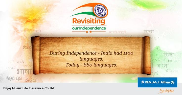 India is home to several languages while there were 1100