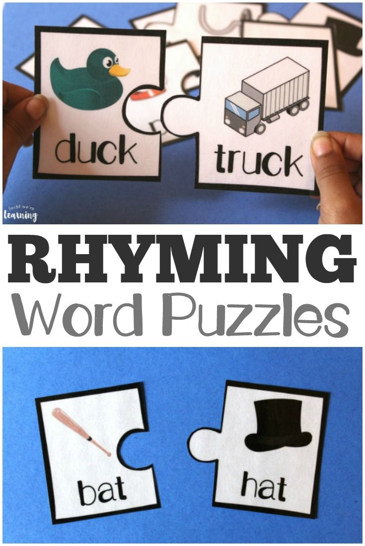 Help early readers learn to rhyme with these fun rhyming word puzzles! #reading #learning #homeschool