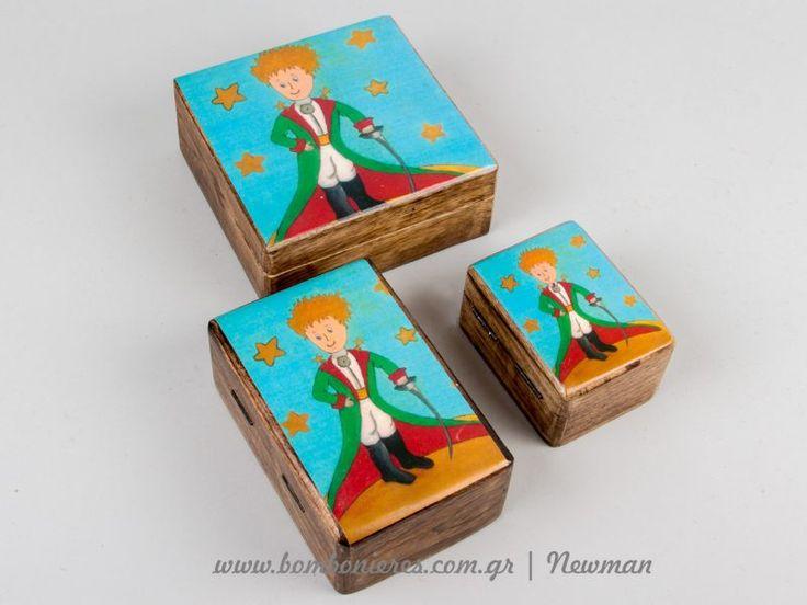 Χειροποίητα ξύλινα κουτιά από μασίφ ξύλο