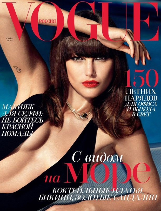 Australian supermodel Catherine McNeil lands on the cover of Vogue Russia's June 2015 edition captured by fashion photographer Alexi Lubomirski with styling from Olga Dunina. Makeup is courtesy of Tyron Machhausen with hair styling by Ben Skervin.