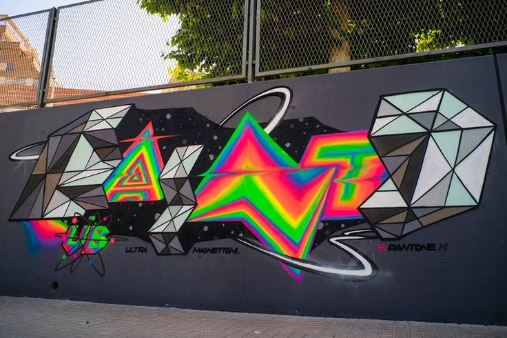 """PSYCHEDELIC STREET ART - The """"Kinetic Mundi"""" street art series by Spanish artist Felipe Pantone, aka PANT, who mixes typography and abstraction into beautiful psychedelic graffiti. Between geometry and ultra-modern aesthetic, Felipe Pantone takes the concept of the lettering at the cutting edge with a futuristic and experimental alphabet."""