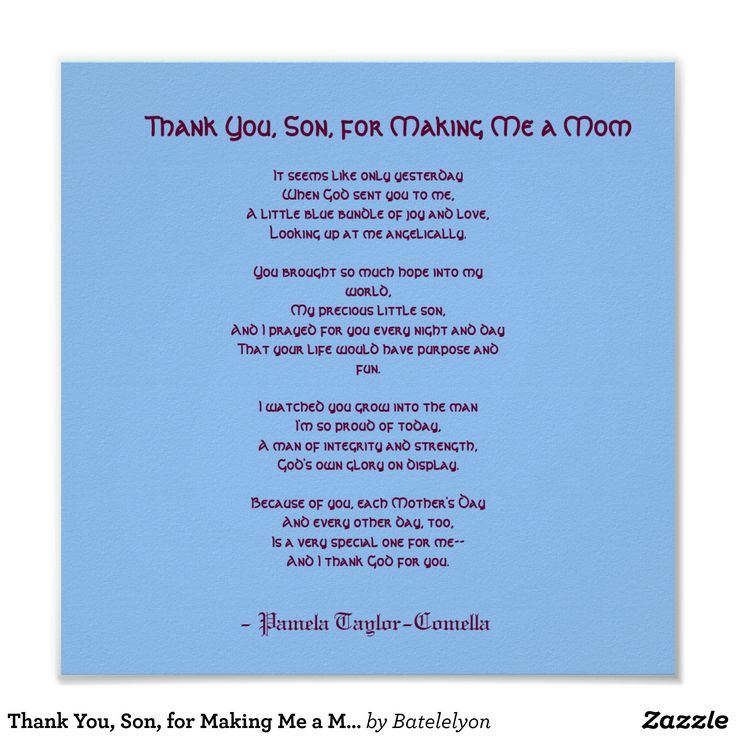 Thank You Lord For My Son Quotes: Best 25+ To My Son Ideas On Pinterest