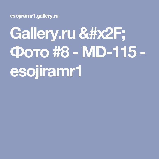 Gallery.ru / Фото #8 - MD-115 - esojiramr1