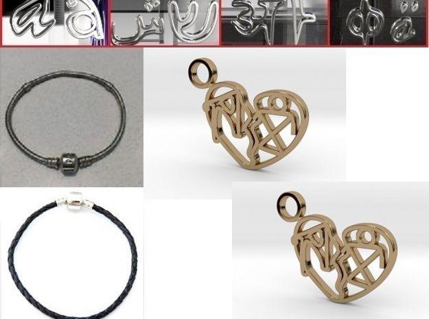 Personalised American Indian Broken Heart Charm by Fluid_Designer