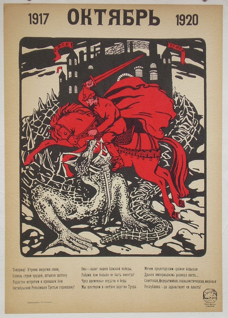 182 best posters russian 1917 revolution images on pinterest vintage posters russian for Poster revolution france