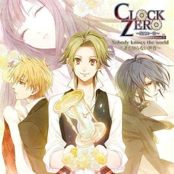 [CD] CLOCK ZERO-1 seconds of the end ~ drama CD-world nobody knows-Daisuke namikawa / Tomoaki Maeno toriumi Kosuke Sugiyama Noriaki / Akira Ishida / sudo sho / Sachi Matsumoto