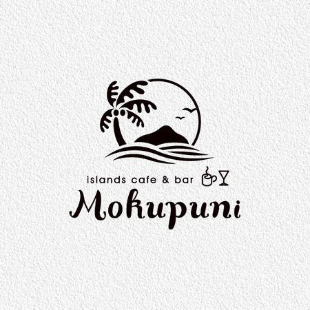 J-wonderさんの提案 - 新規オープンのカフェバー『islands cafe&bar MOKUPUNI』のロゴ | クラウドソーシング「ランサーズ」