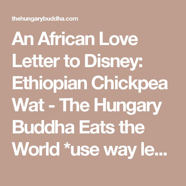 25 Best Ideas About African Love On Pinterest