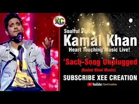 Badal Gaiyan Nazraan New Song Kamal Khan 2018 | Badal Gaiyan