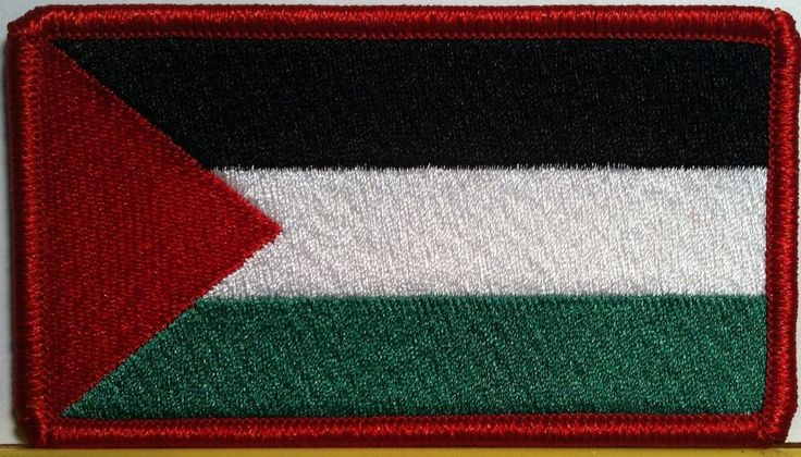 PALESTINE Flag Embroidered Iron-On Patch Tactical Palestinian Emblem Red Border