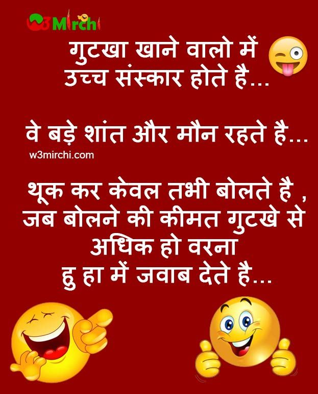 Funny Bihari Joke in HIndi