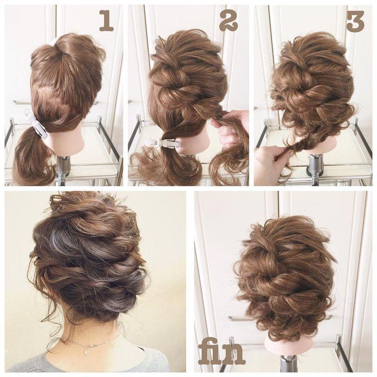 #ヘアアレンジ解説 * ダブルロープ編みスタイル * ①上下をななめにブロッキングします * ②上段を左上から右下にかけてロープ編みこみし、耳後ろにピンでとめます。下段も同じようにします。 * ③上下2つの毛束を一緒にロープ編みにして左耳後ろにピンでとめます。 * バランスをみながら髪を引き出して出来上がりです♪♪ * #hair#hairarrenge#hairstyle#hairset#ヘア#ヘアアレンジ#アレンジヘア#ヘアスタイル#アレンジ#ヘアセット#ヘアメイク#アレンジ解説#簡単ヘア#簡単ヘアアレンジ#ブライダルヘア