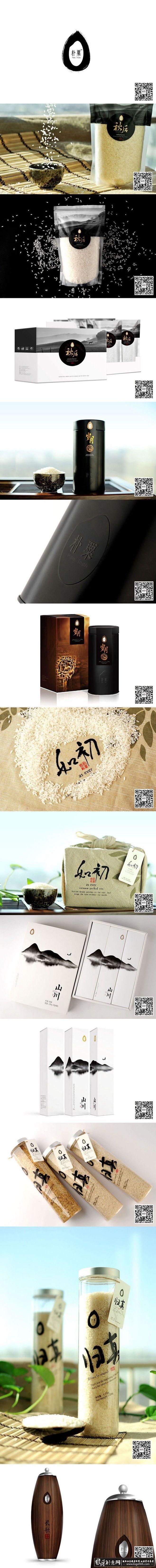 [包装灵感] 创新的高端大米包装设计 水...