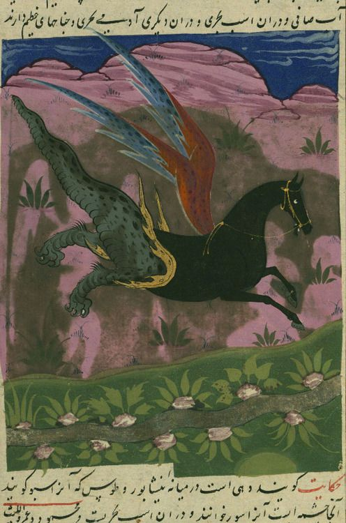 Shams al-Dīn Muḥammad al-Ṭūsī, A sea-horse with large wings, Wonders of Creation. Turkey, 10th century