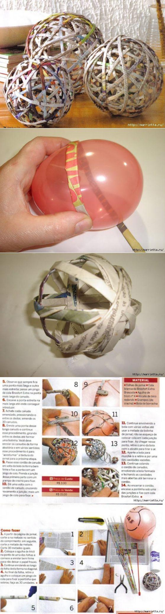 Декоративные шары из газетных трубочек / Я - суперпупер