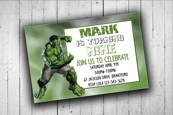 The Incredible Hulk Party Invitations Hulk by PartyPrintableInvite