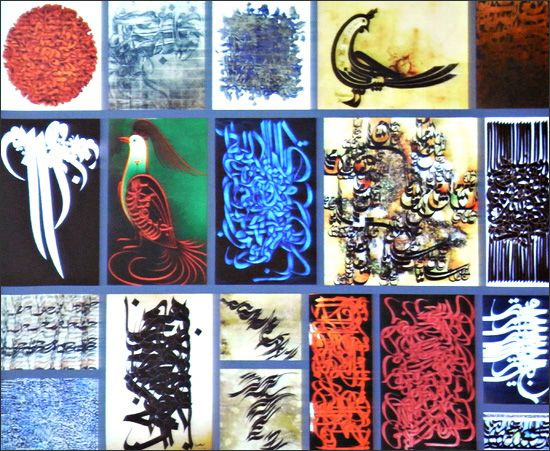 mehdi saeedi: from script to calligraphy