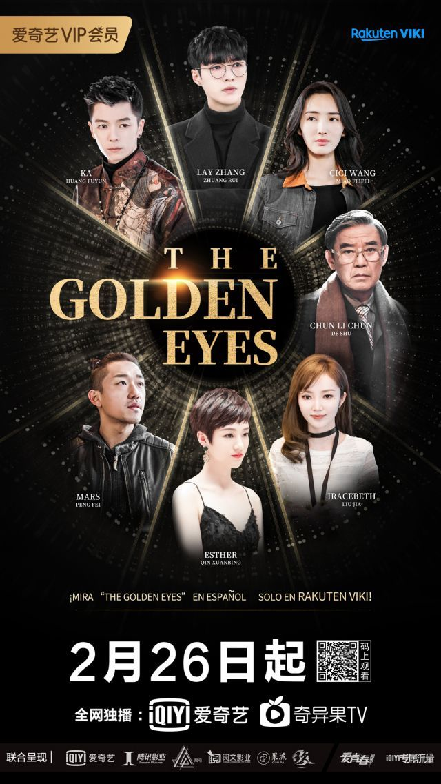 Nonton The Golden Eyes Episode 30 Subtitle Indonesia dan English