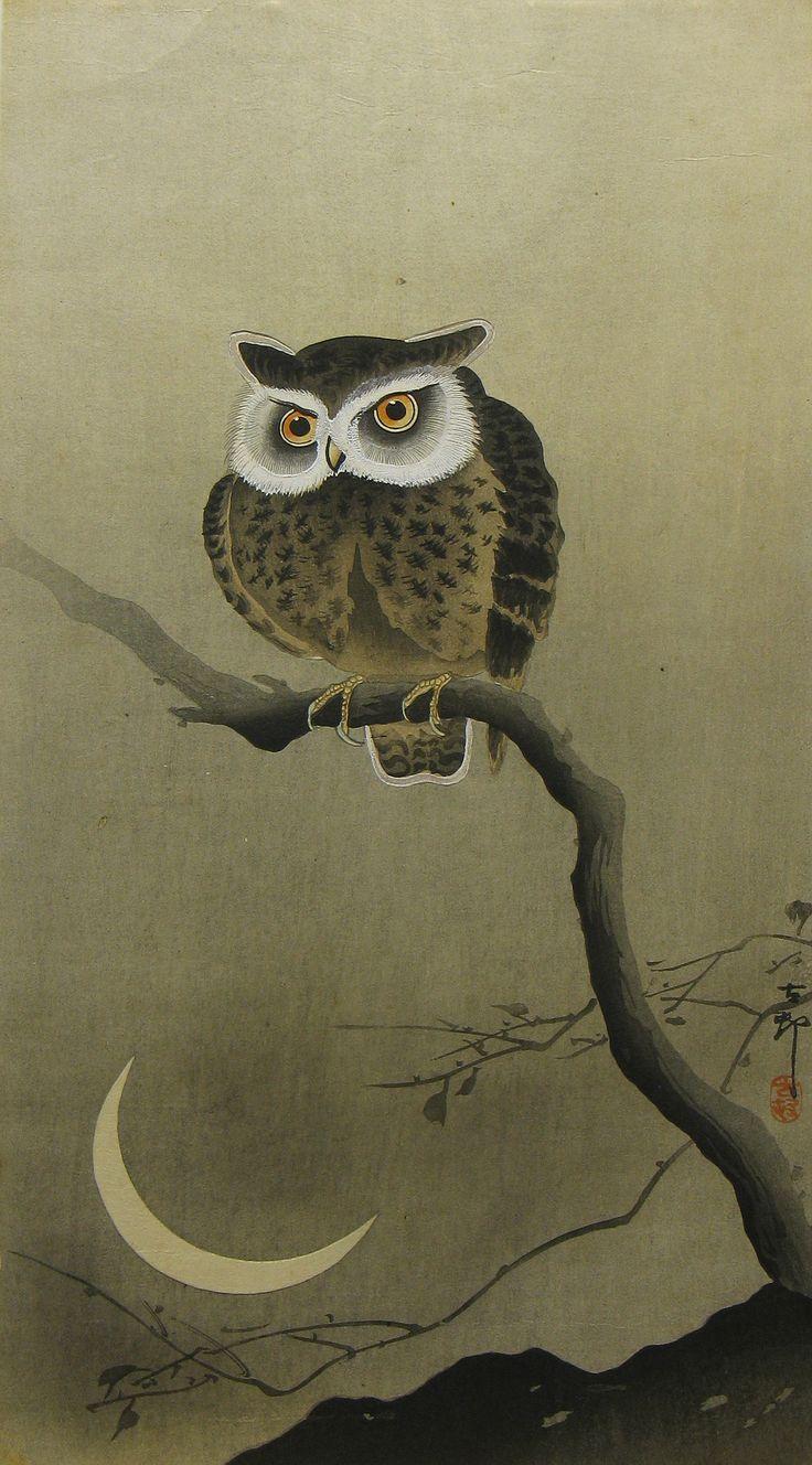 нежелательно наличие японская сова рисунок харизма актера