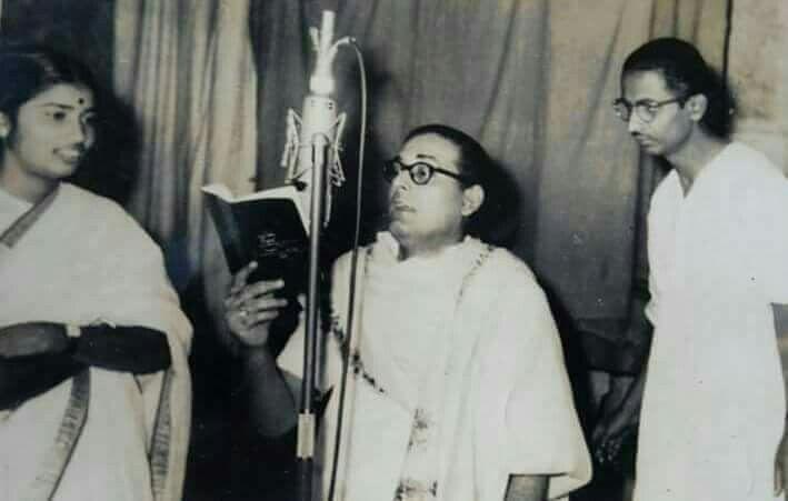 Arati Mukherjee , Hemanta Mukherjee and Sudhin Dasgupta  | lndian