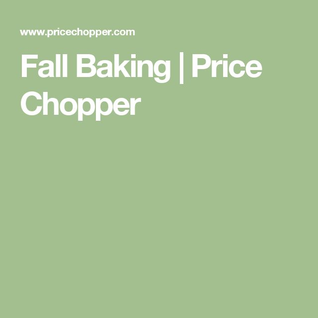 Fall Baking | Price Chopper