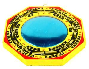 feng shui bagua mirror - The Monkey King Northwest/ebay