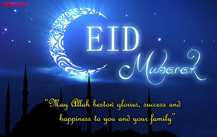 Eid Mubarak Celebration Qoutes and Wishes Cards | Poetry
