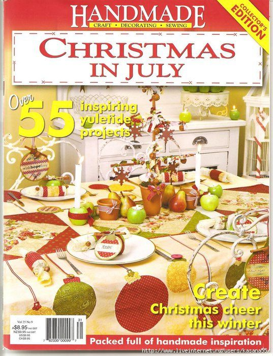 Handmade  vol 25  no 9 Christmas in July