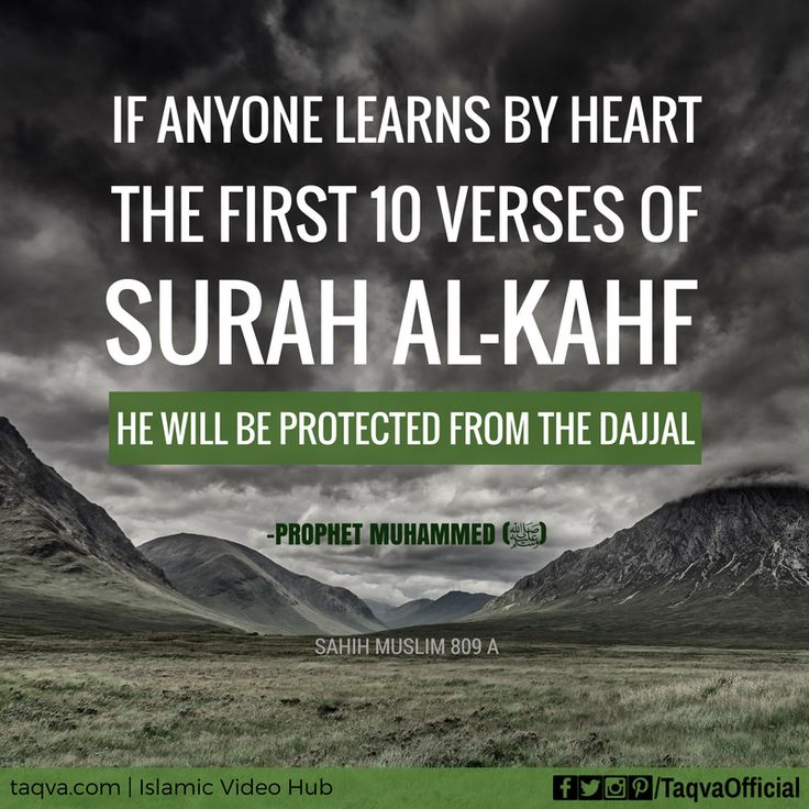 "#ProphetMuhammad (ﷺ) said: ""If anyone learns by heart the first 10 verses of…"