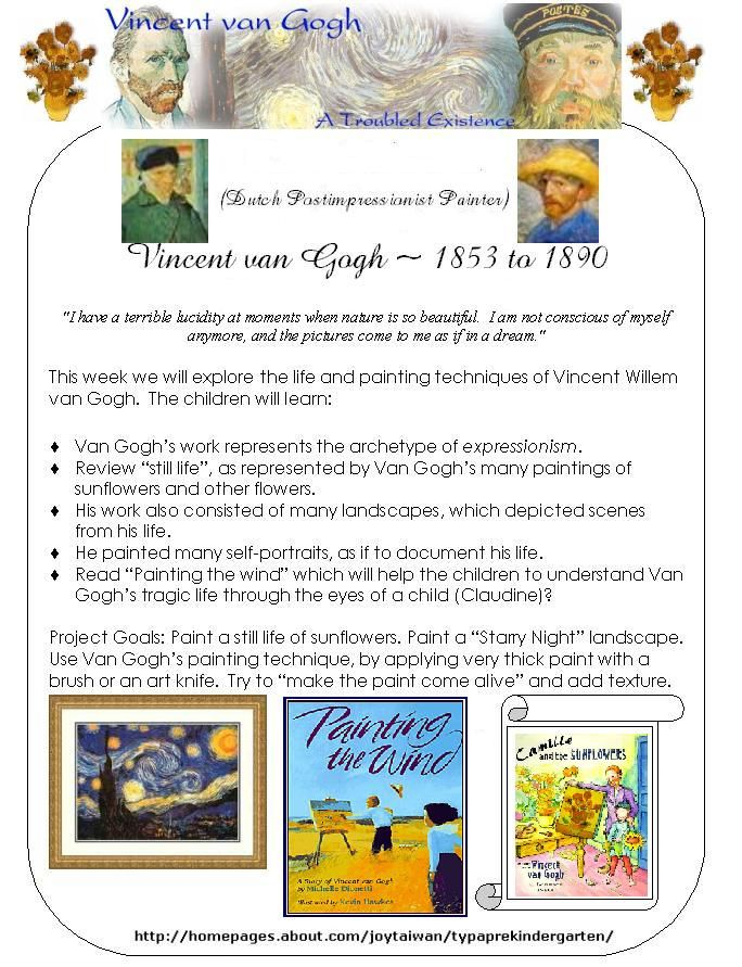 59 best Van Gogh Lesson Plans images on Pinterest Art activities - preschool lesson plan