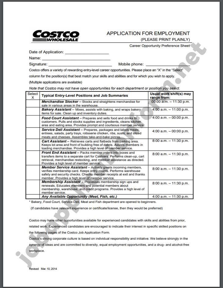 Costco Application Form Pdf Online Job Applications Printable Job Applications Basic Math Skills