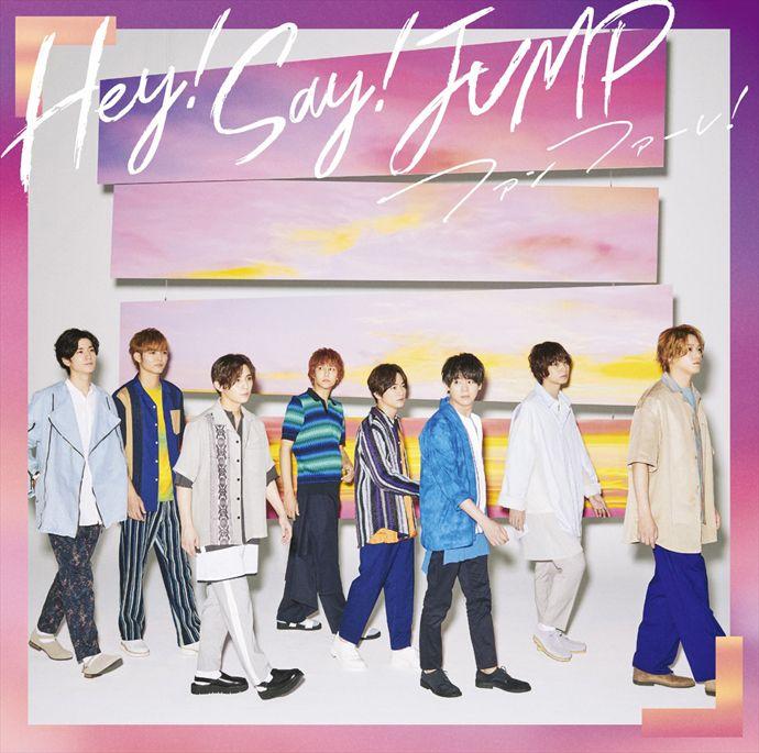 Hey Say Jump おしゃれまとめの人気アイデア Pinterest 田中 勇司 山田涼介 かわいい ファンファーレ ラブソング
