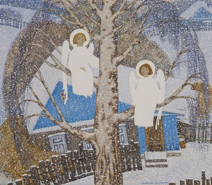 Свете светлый серия (Ангельская тишина) свет, святость, простев, рисунки простева, иконы александра простева, жития, иллюстрации, подпрки на венчание, семья православная, петр и феврония, православная любовь христианская семья прп сергий