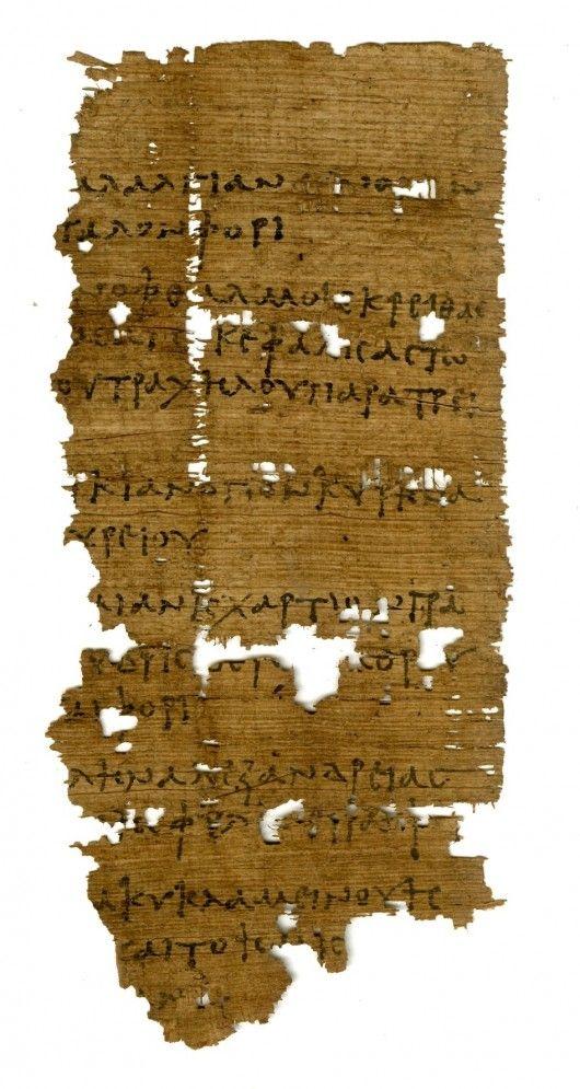 """Le papyrus d'où est extrait la recette égyptienne © The Egypt Exploration Society. - Un remède contre la gueule de bois datant de l'Egypte antique selon la description du papyrus, il suffisait de porter un collier de ces feuilles pour lutter contre un """"mal de crâne alcoolisé""""."""