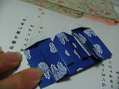 mairuru: How to make an origami Kimono