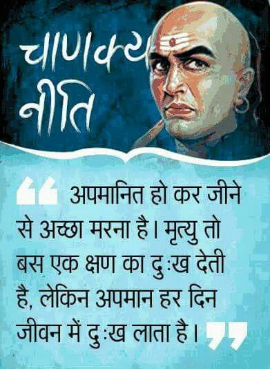 Image Source- Facebook Sarkari-Naukri