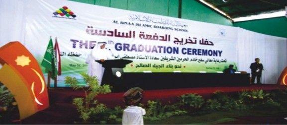 Wisuda Angkatan VI, Mei 2015 bersama Dubes Saudi Arabia Musthafa Ibrahim Al Mubarak