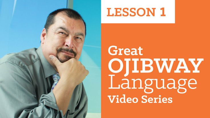 Learn how to say hello and goodbye in Ojibway. http://www.saultcollege.ca/Ads/Ojibway/Ojibway2.html#utm_sguid=167290,7ebcc7c2-729e-706f-bad6-30797497476a @SaultCollege