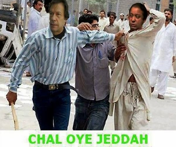 Imran Khan Funny Pictures