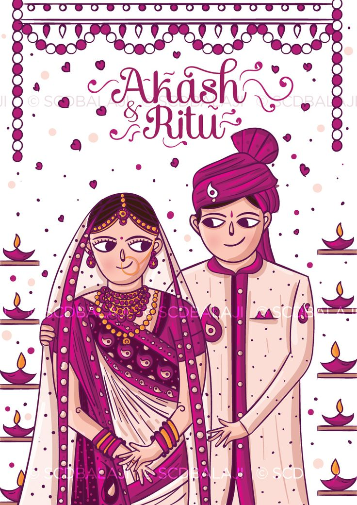 Gujarati Wedding Invitation Illustration and Design by www.scdbalaji.com. Free einvites with printed cards.