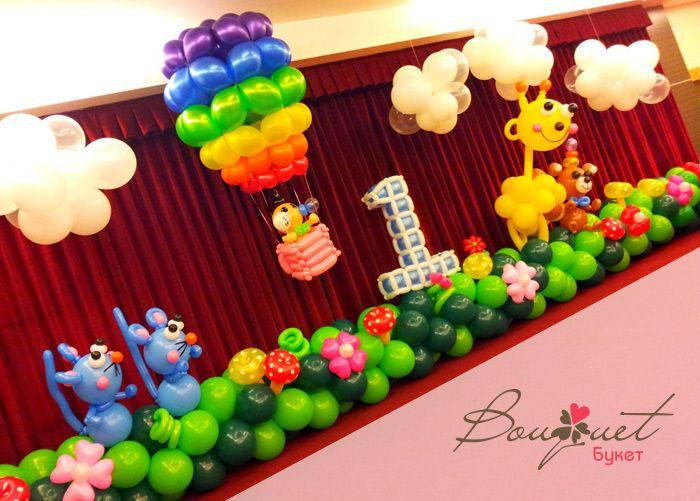 Оформление праздников шарами - украшение дня рождения шариками от Bouquet