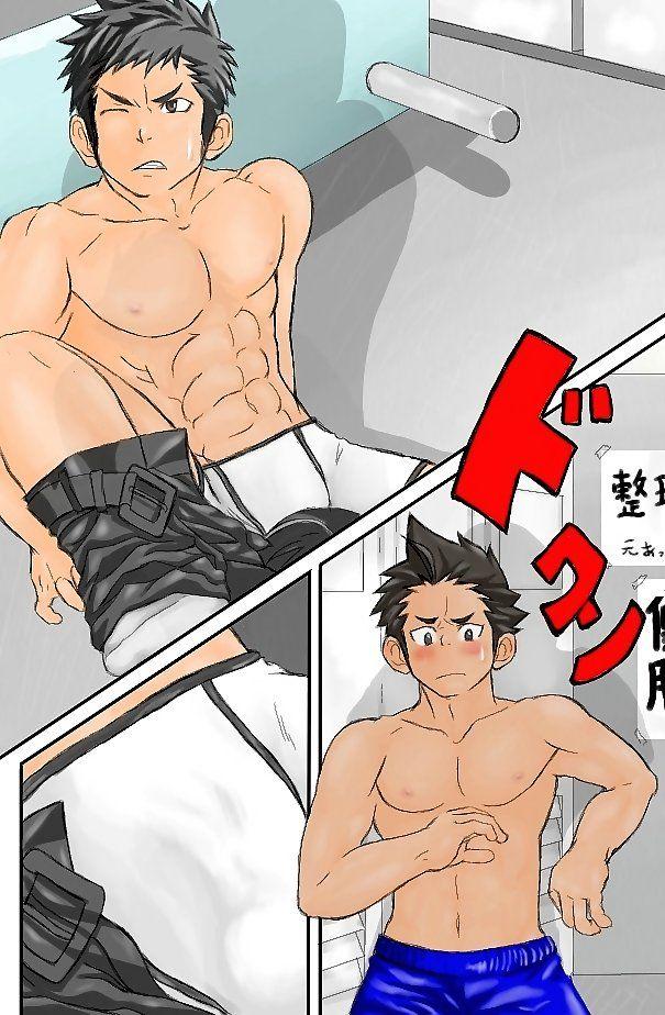 Гей комикс аниме