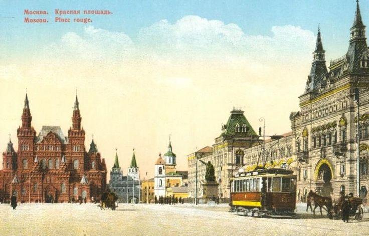 глаза открытка москва красная площадь 1947 часто
