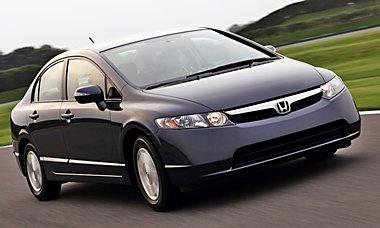 2008 Honda Civic Hybrid 40-45 mpg $14000