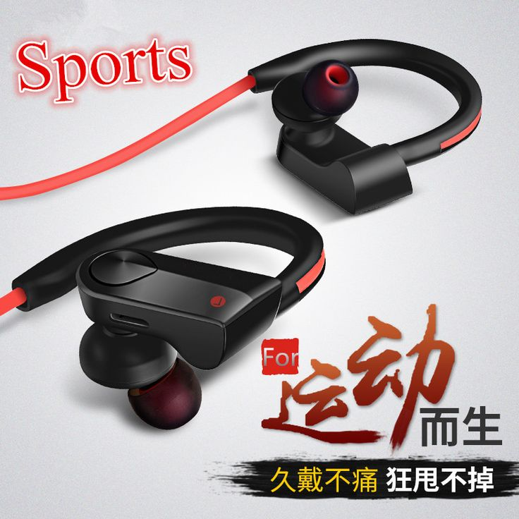 >> Click to Buy << New Wireless Headphones Winter Sport Bluetooth Headset Earphone Aerobics For SciPhone N12 Mobile Phone Earbus Free Shipping #Affiliate