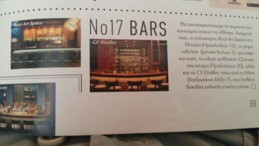 Bars to visit
