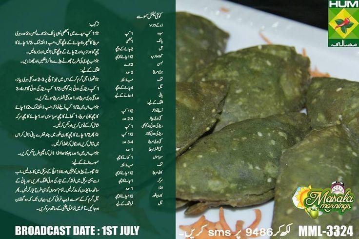 Continental Foods Recipes In Urdu