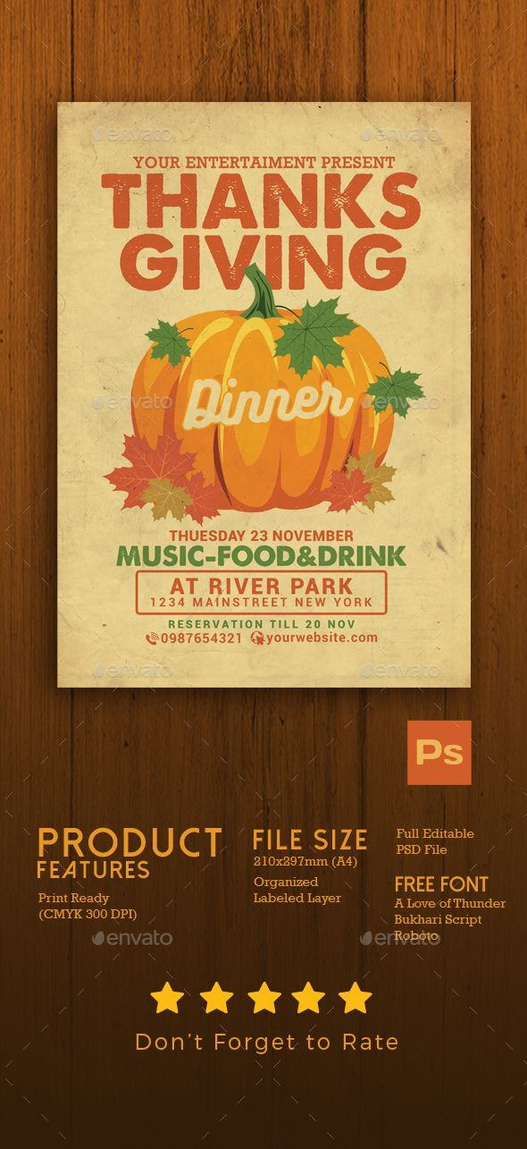 Best Flyer Template Images On