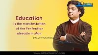 Top 40 Quotes by Swami Vivekananda Images Best Vivekananda Sayings Messages English Quotes for Youth Online